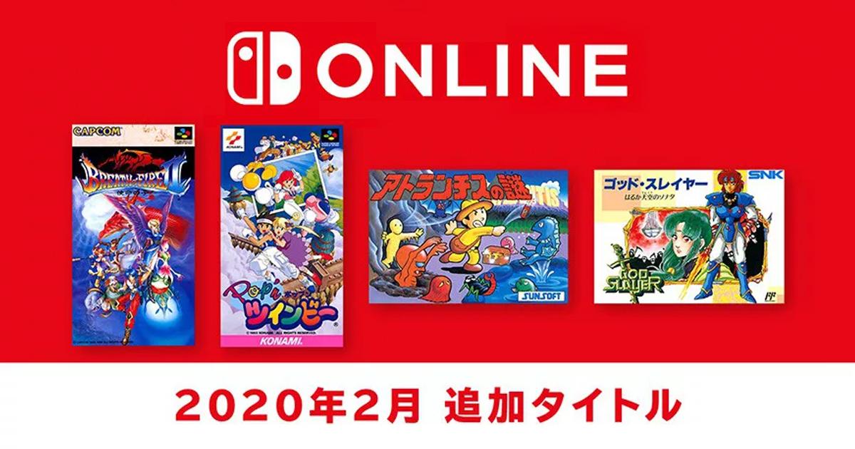 「紅白機&超級任天堂Nintendo Switch Online」發表2月新增遊戲!