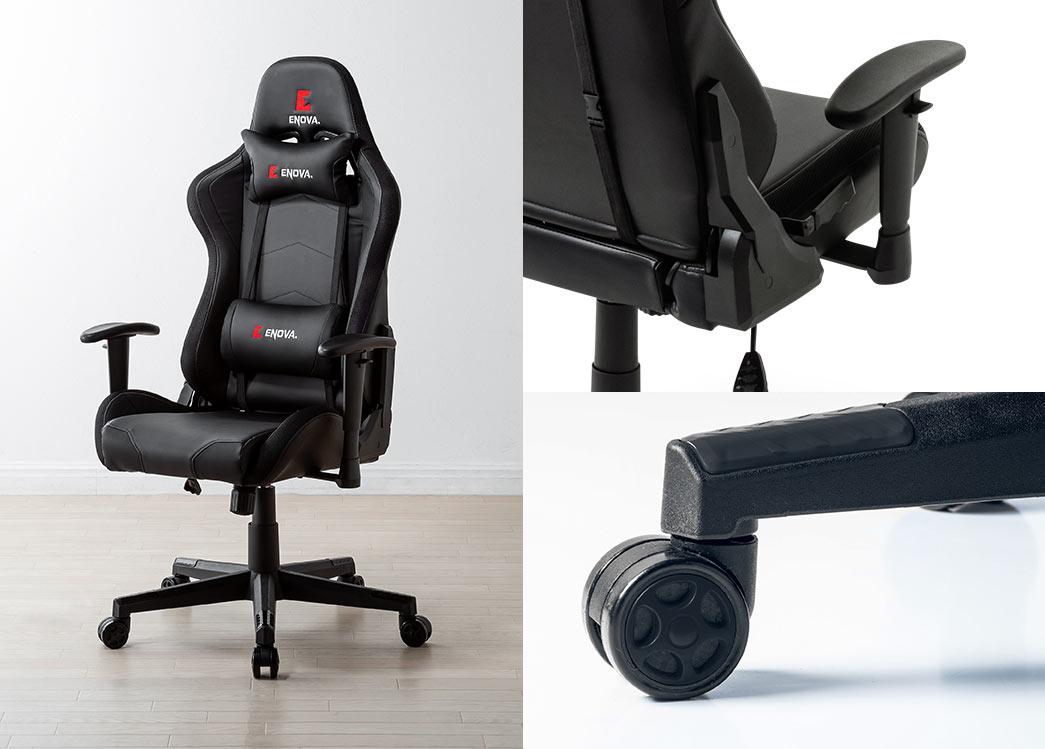 SANWA DIRECT電競椅