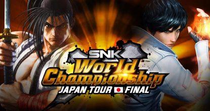 サムスピとKOF XIVの日本最強が決まる「SNK World Championship JAPAN TOUR FINAL」詳細決定!
