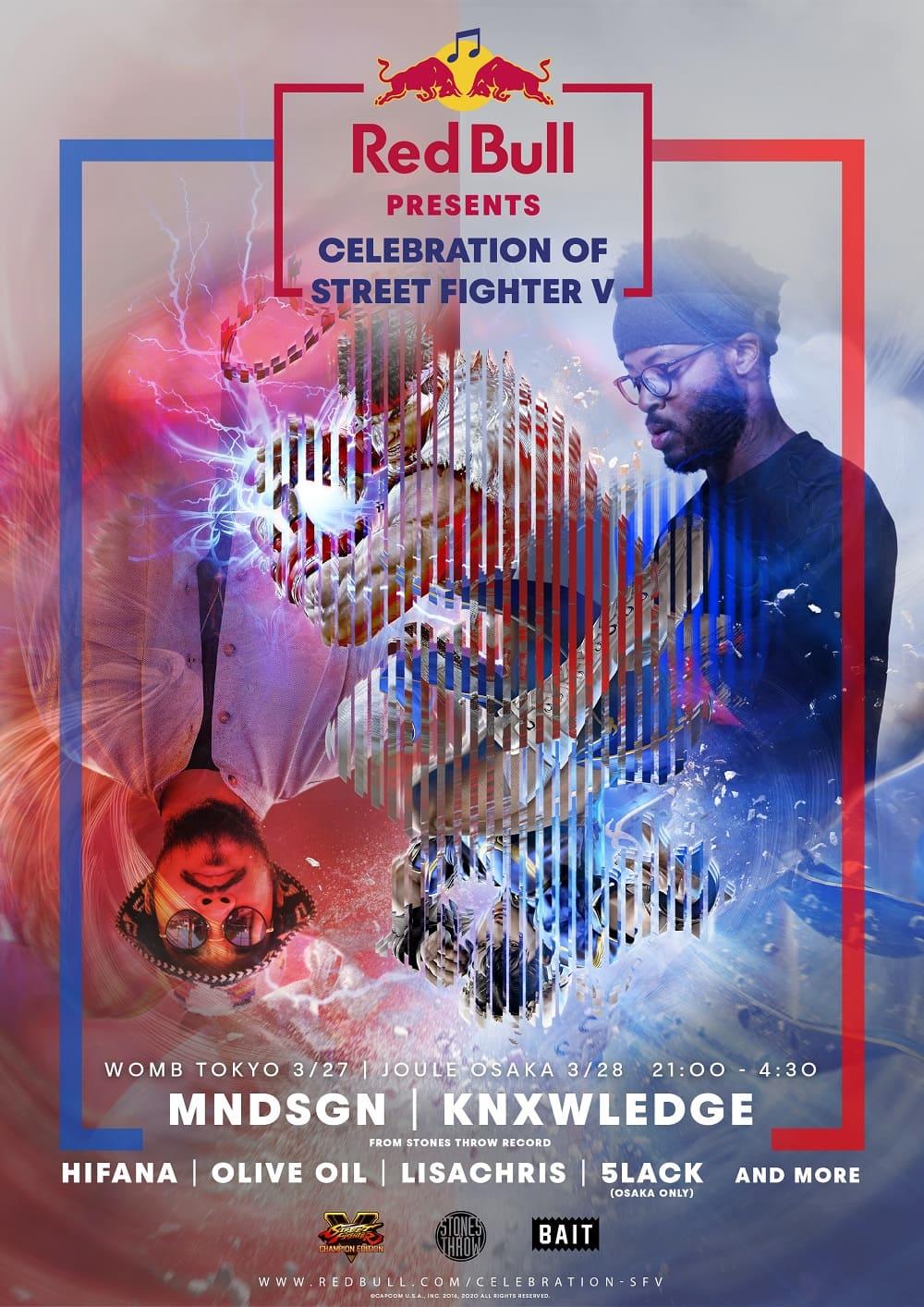 Red Bull Presents:Celebration of Street Fighter V