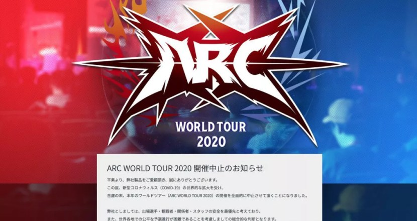 ARC WORLD TOUR 2020 Cancelled due to Coronavirus outbreak