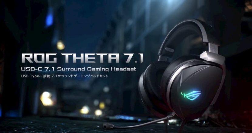 8個のドライバーを搭載の7.1chサラウンドヘッドセットASUS「ROG Theta 7.1」発表
