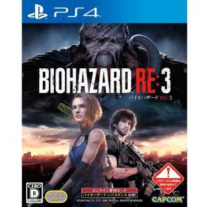 BIOHAZARD RE:3 (PS4)