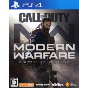 Call of Duty: Modern Warfare コール オブ デューティ モダン・ウォーフェア