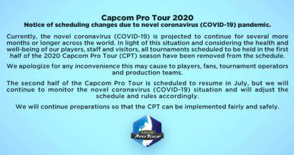 ストリートファイターVの公式世界大会「Capcom Pro Tour 2020」前半スケジュールがすべて中止