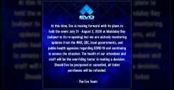 「EVO 2020」が新型コロナウイルスの影響により中止か延期を検討