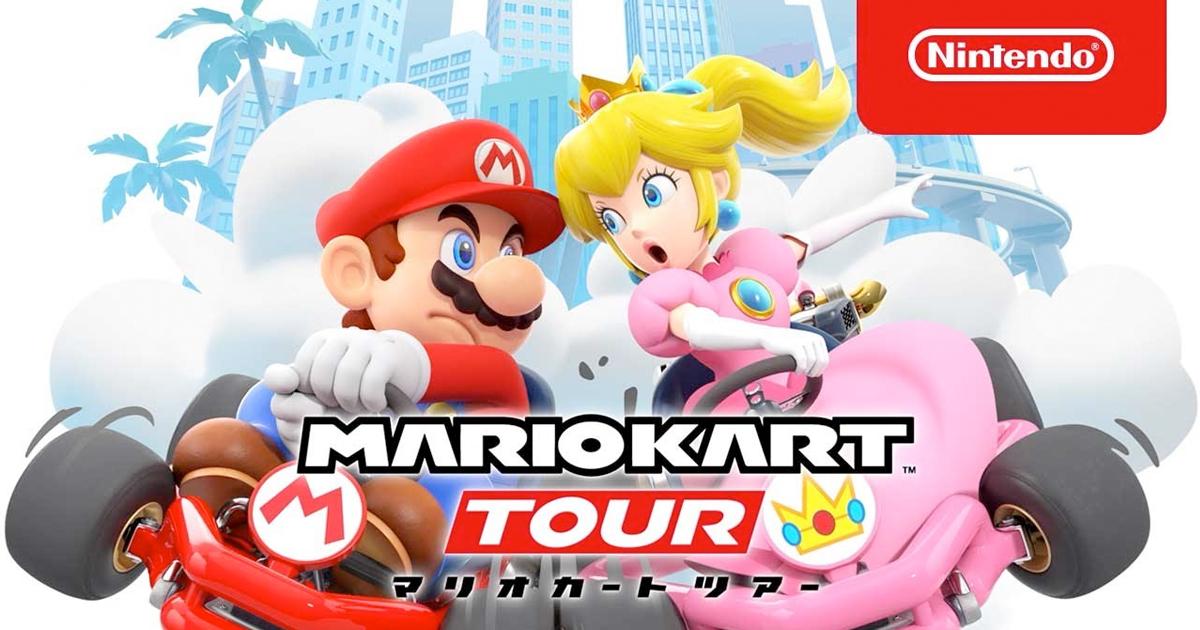 「マリオカート ツアー」がアップデート!待望のマルチプレイ実装!リツイートキャンペーンも実施中!