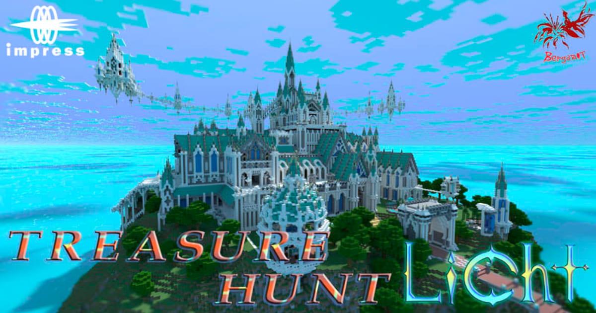 冒険してお宝を探せ!Minecraftゲーム内ストアに海に浮かぶ島にある不思議なお城「Treasure Hunt Licht」登場!