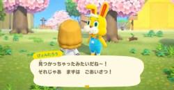 突然公開された「Nintendo Direct mini 2020.3.26」の発表内容まとめ!
