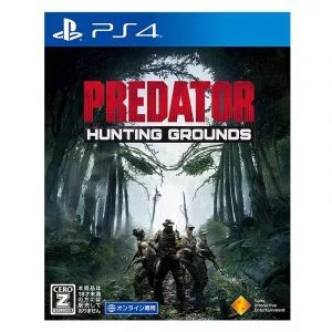【PS4】Predator: Hunting Grounds