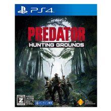 【PS4】Predator: Hunting Grounds