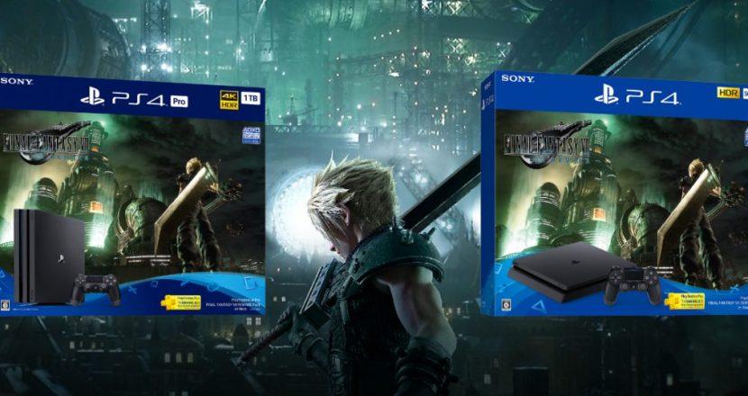 PS4とFINAL FANTASY VII REMAKEのセットが数量限定で発売決定!