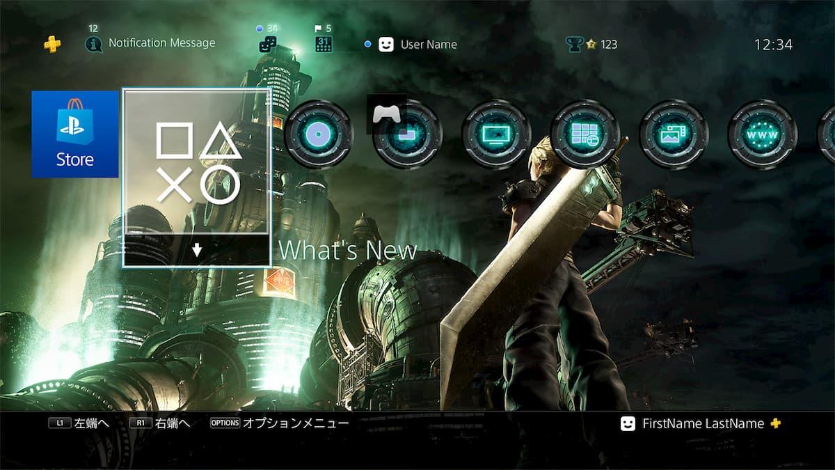 FINAL FANTASY VII REMAKE PS4用ダイナミックテーマ『クラウド』