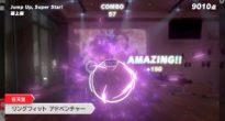 「リングフィットアドベンチャー」無料アップデート実施!新モード「リズムゲーム」が追加!相棒のリングに女性ボイス実装と多言語対応に!