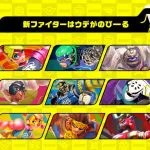 18183突然公開された「Nintendo Direct mini 2020.3.26」の発表内容まとめ!