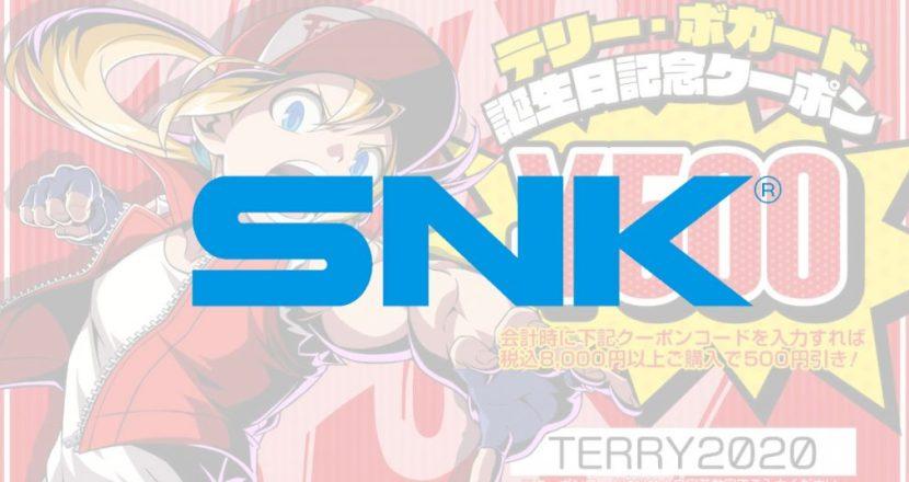 新型コロナウイルスの影響によるSNKが在宅勤務が延長&SNKオンラインショップで使えるクーポン配布