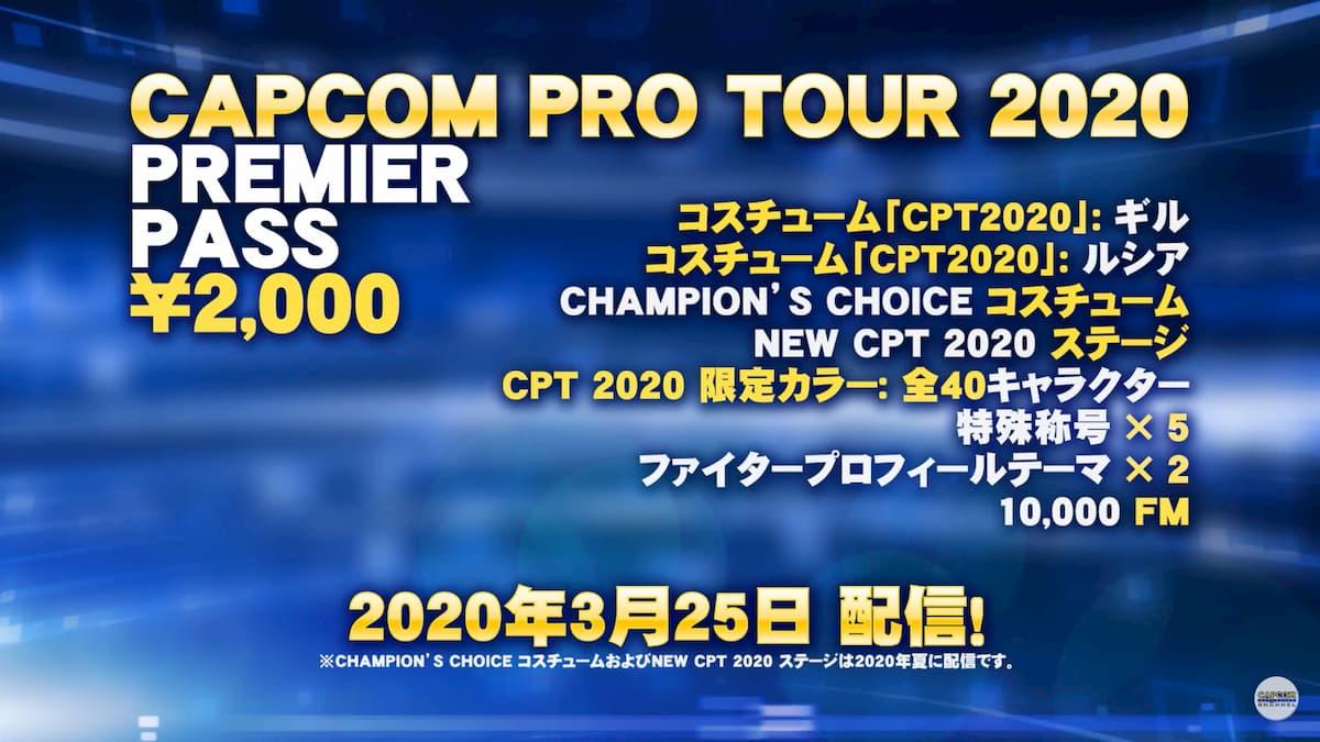 Capcom Pro Tour: 2020 Premier Pass