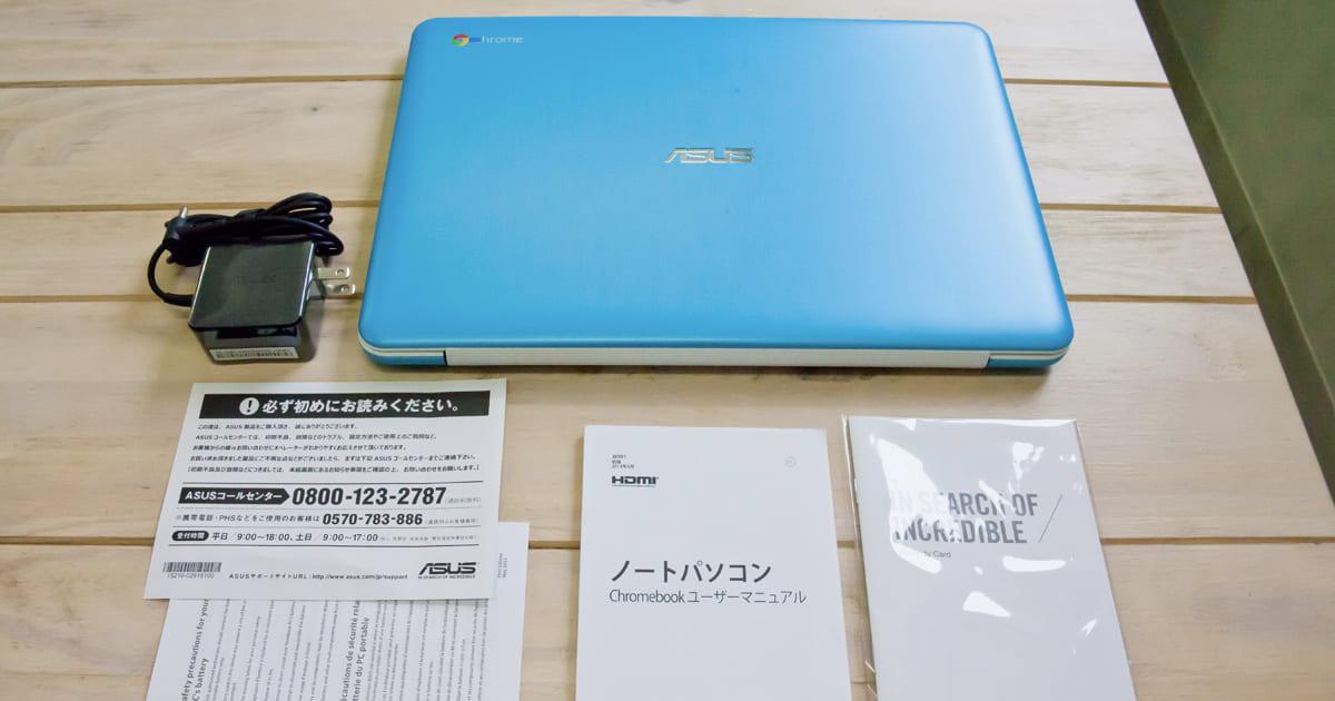 Chromebookブーム!?「ASUS Chromebook C300MA」を購入したので開封式!