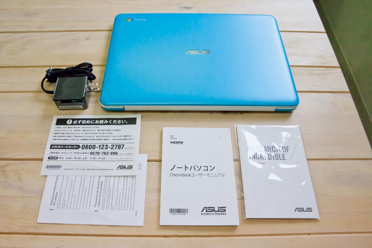 ASUS Chromebook C300MA 中身