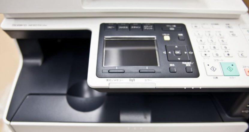 ベンチャー企業向け!Canonのレーザー複合機プリンター「Satera MF8570Cdw」を購入したので開封式!