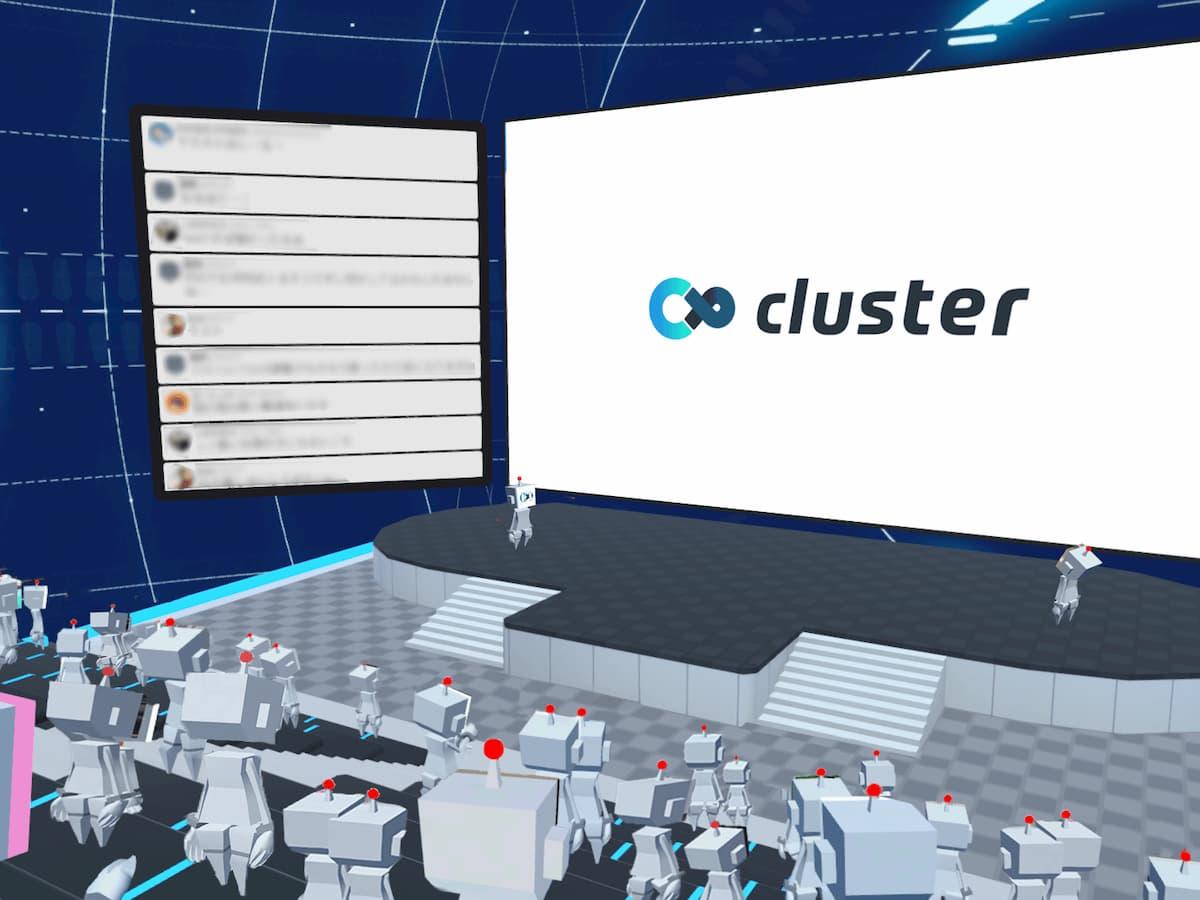 clusterスターターパッケージ