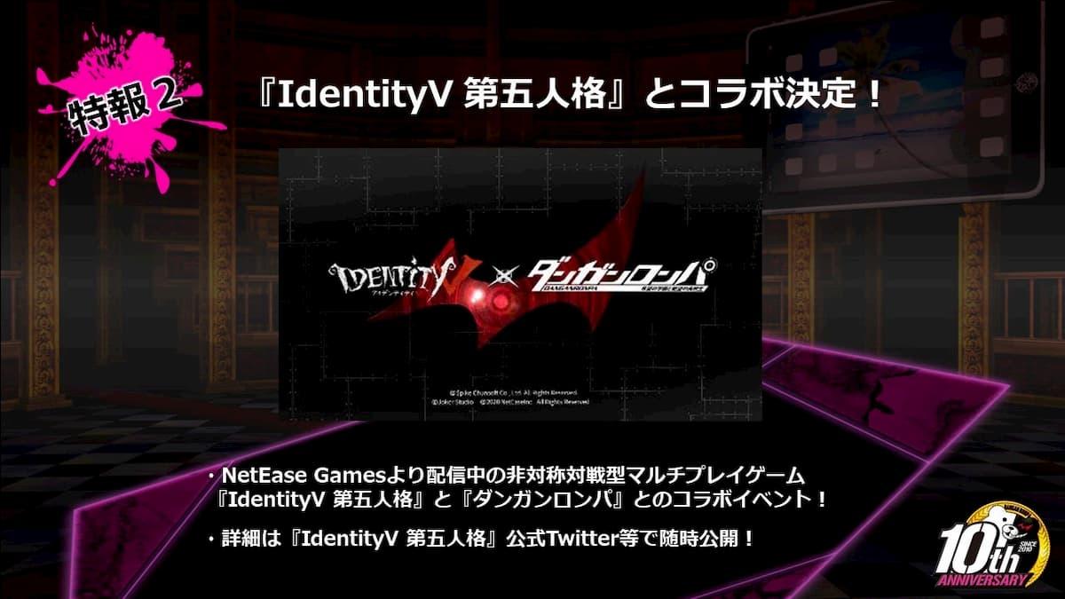 「IdentityV 第五人格」×「ダンガンロンパ」コラボ予告
