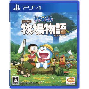 ドラえもん のび太の牧場物語 - PS4