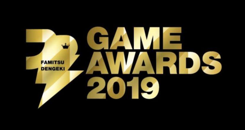 ポケットモンスター ソード・シールドが「ファミ通・電撃ゲームアワード2019 Game of The Year」を受賞!
