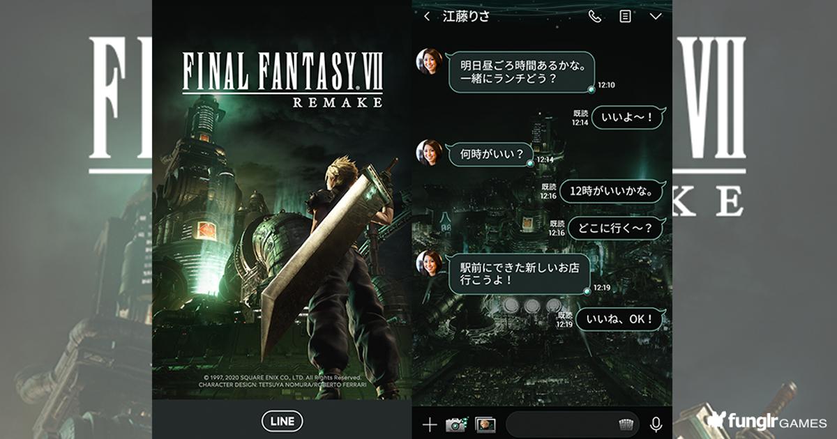 全世界大ヒット中!「FINAL FANTASY VII REMAKE」のLINE着せかえが登場!
