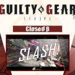 20240シリーズ最新作「GUILTY GEAR -STRIVE-」発売日決定&予約開始!!限定版や各店舗特典も公開!