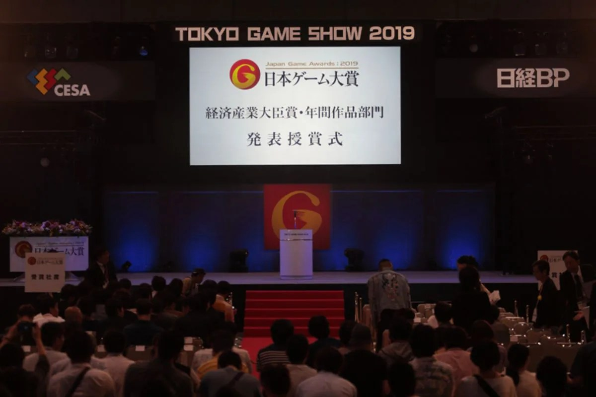 昨年行われた日本ゲーム大賞2019の発表授賞式