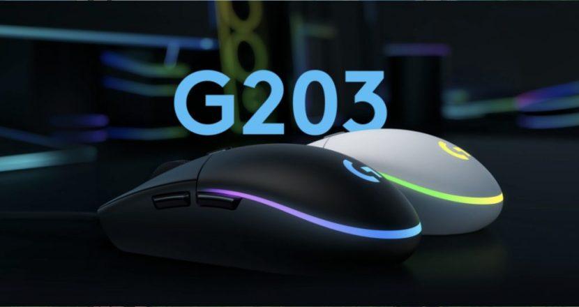 ハイコストパフォーマンスの軽量ゲーミングマウス ロジクールG「G203 LIGHTSYNC ゲーミングマウス」を発表