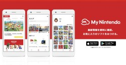 最新情報やプレイ履歴も確認できるスマホアプリ「My Nintendo」配信開始