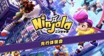ガンホー「ニンジャラ」の先行体験会を4月29日開催!あらかじめダウンロード開始!