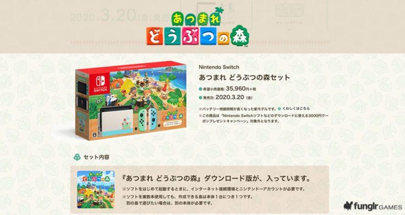 任天堂發佈Nintendo Switch將會恢復供貨!只要等待就可以正常買到