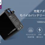 20506薄型軽量8インチタブレット!ASUS「ZenPad S 8.0」を購入したので開封式を行いました!