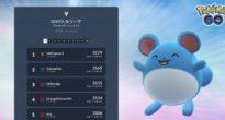 Pokémon GO「GOバトルリーグ」でトレーナーの強さがランキングをチェックできるように!