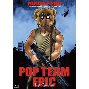 ポプテピピック TVスペシャル Blu-ray