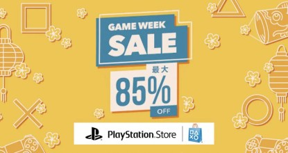 GWはPS三昧!PS Storeで「GAME WEEK SALE 2020」開催中!