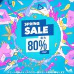 PS Store春季優惠正式開跑!最大折扣2折(80%OFF)起