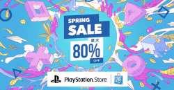 第2弾も名作目白押し!PS Storeで最大80%オフの「SPRING SALE」第2弾開催!