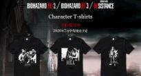 「バイオハザード RE:2・RE:3」レジスタンスのスタイリッシュなモノクロTシャツがイーカプコン限定登場!