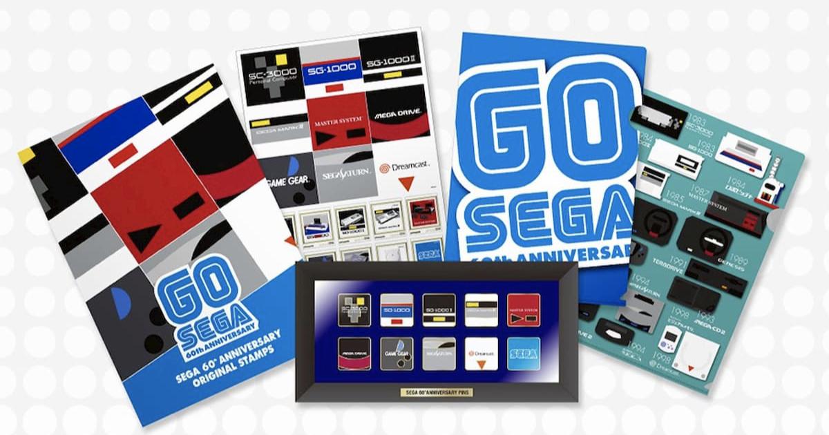 祝セガ60周年!名作ハードデザインの記念フレーム切手セット発売決定!