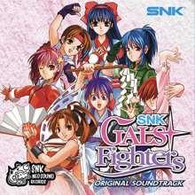 SNK - GALS' Fighters ORIGINAL SOUND TRACK
