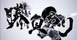 SOULCALIBUR VIに第9弾DLC「覇王丸」&第10弾DLC「クリエイションパーツセットD」配信開始!