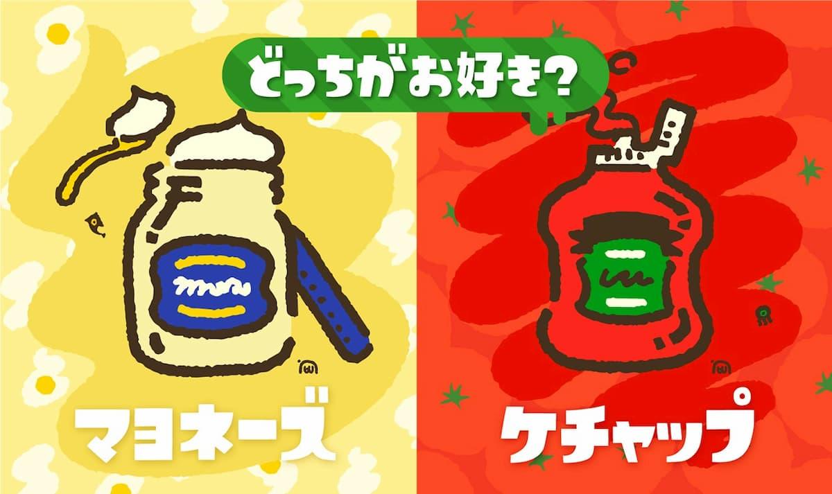 どっちがお好き?マヨネーズ vs ケチャップ