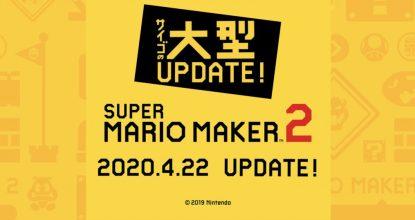 最後の大型アップデート!「スーパーマリオメーカー2」のVer.3.0.0が2020年4月22日配信!