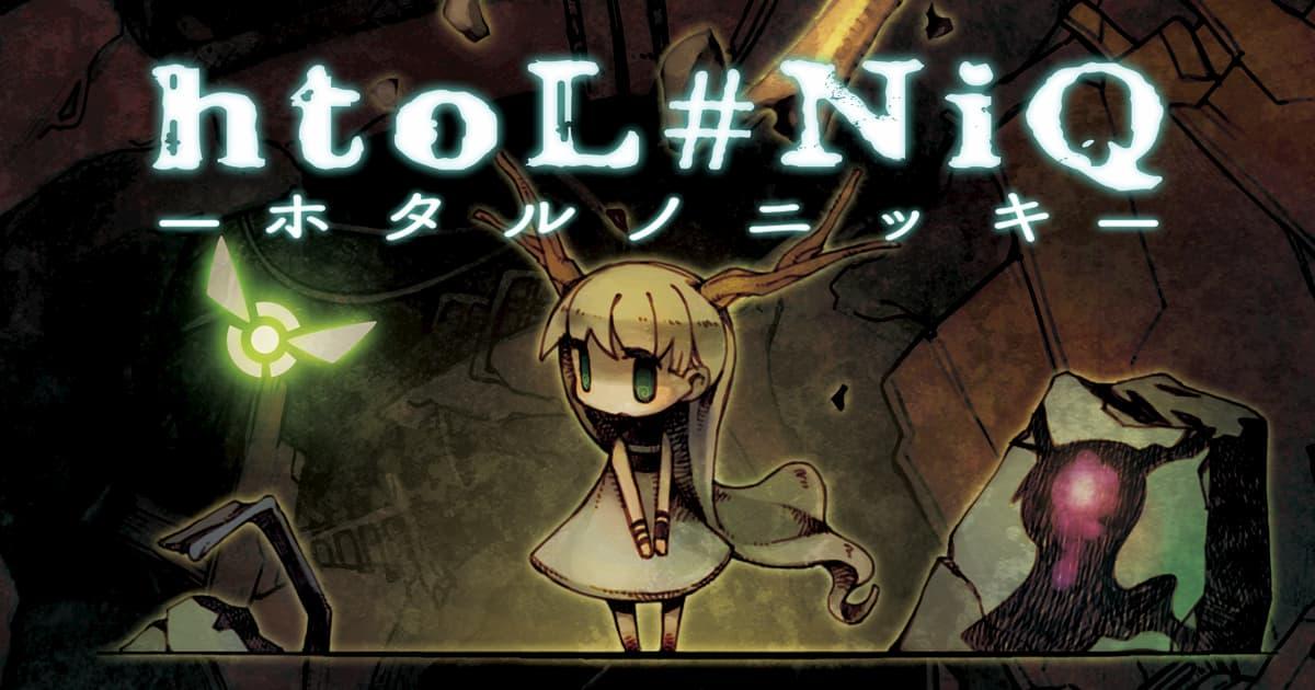 日本一ソフトウェアの名作「htoL#NiQ -ホタルノニッキ-」のスマホ版が配信スタート!