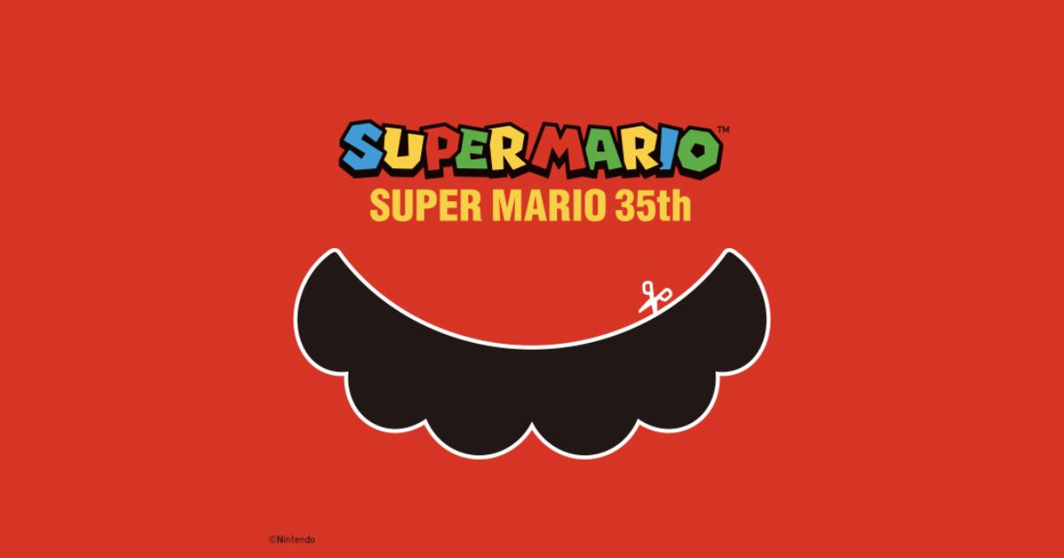 UNIQLO×超級瑪利歐35週年紀念T-shirt來了!