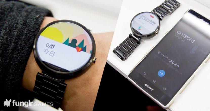 スマートウォッチ買うならコレで決まり!Android Wearの「Moto360」を購入したので開封式をおこないました!